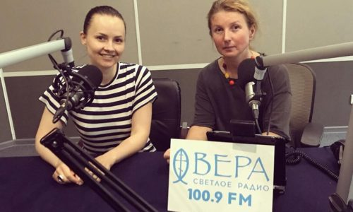 Кира Косыгина на Радио «Вера»